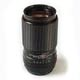 Telear-5 lens for Arax or Kiev-60